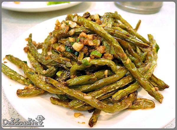 乾煸四季豆198