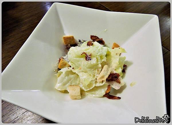 升級套餐沙拉1