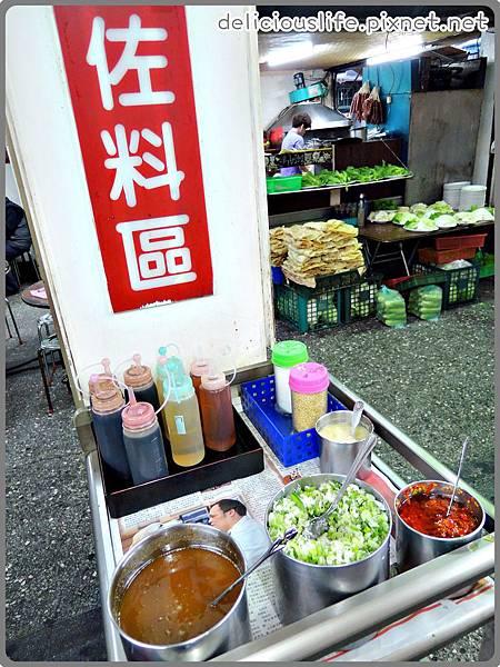 陳沙茶火鍋6