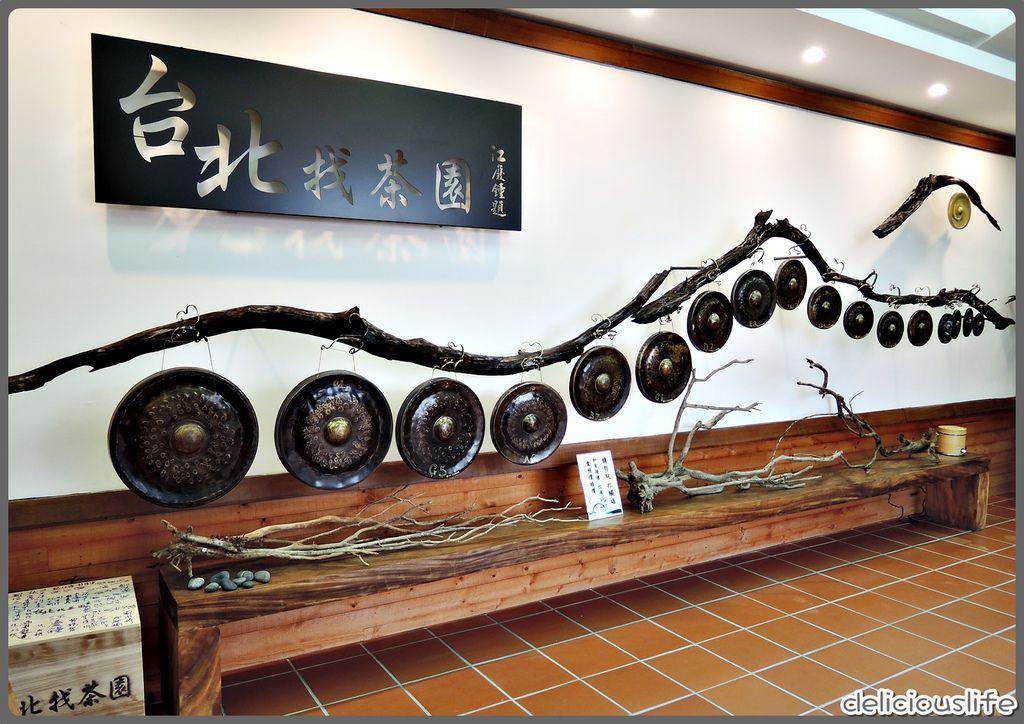 台北找茶園-11