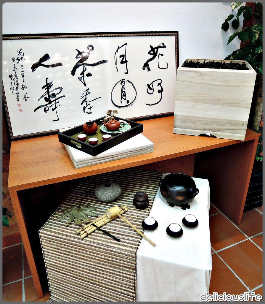 台北找茶園-12