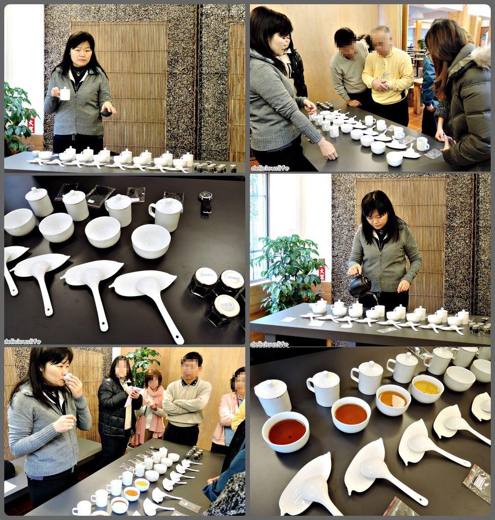 鑑茶課-1