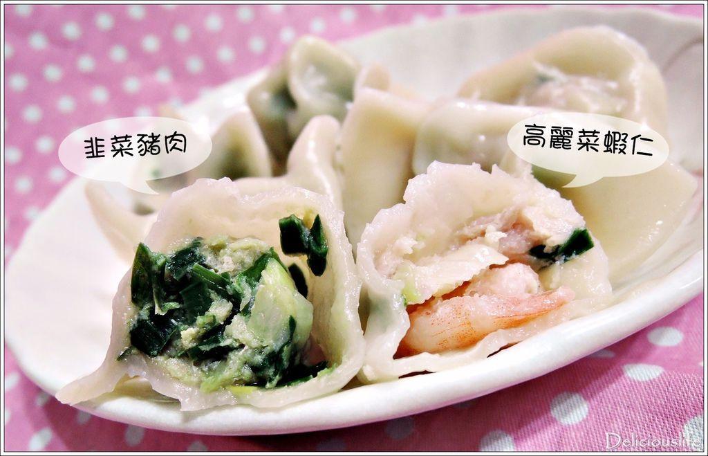 韭菜豬肉&高麗菜蝦仁-2