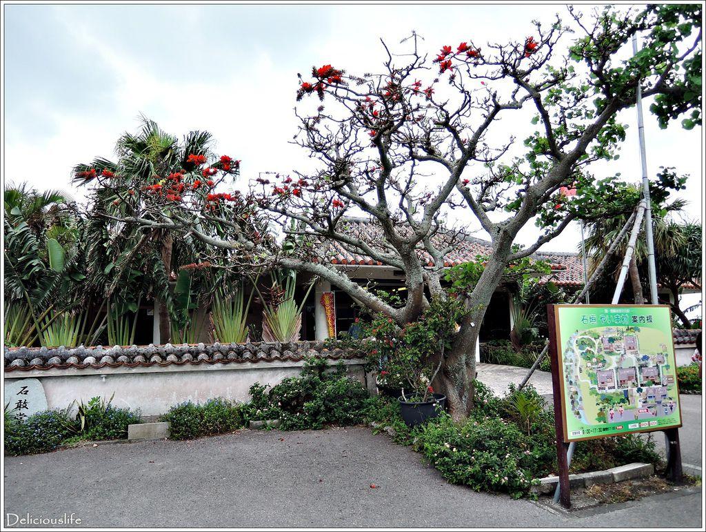 石垣島yaima村-1