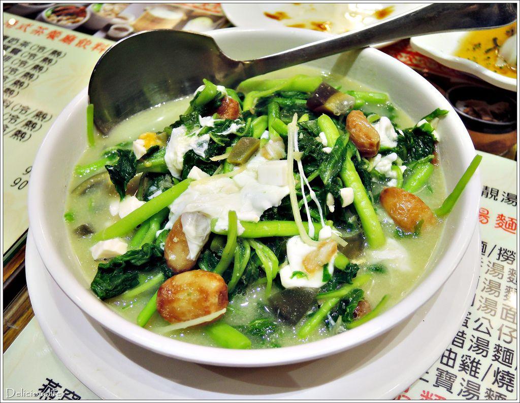 金銀蛋莧菜160-1