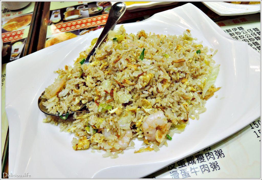 XO醬三蝦炒飯150-1