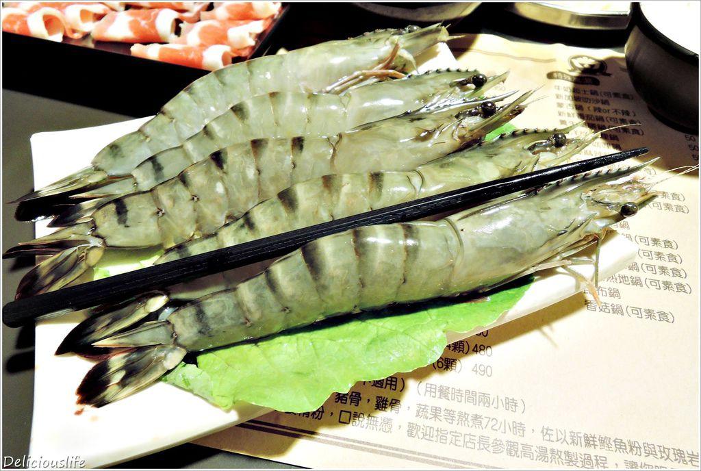 野生草蝦王599-5
