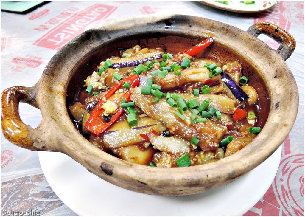 魚香茄子煲40-1