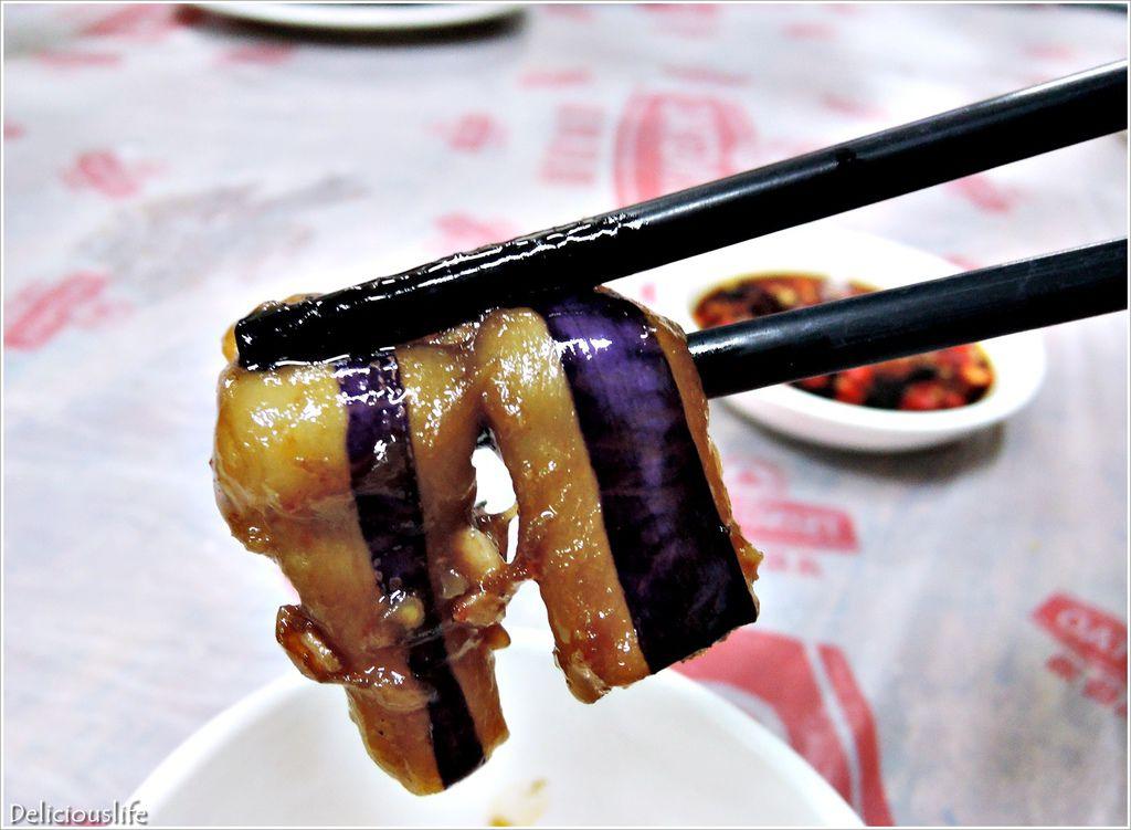 魚香茄子煲40-3