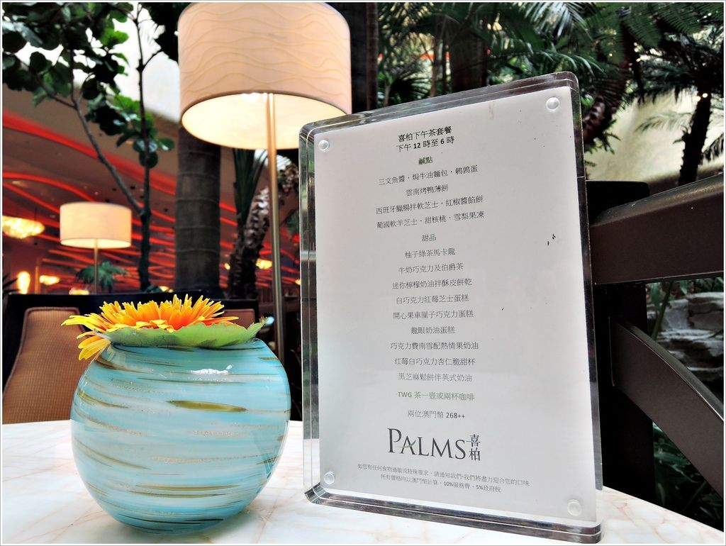 PALMS CAFE@SHERATON-9
