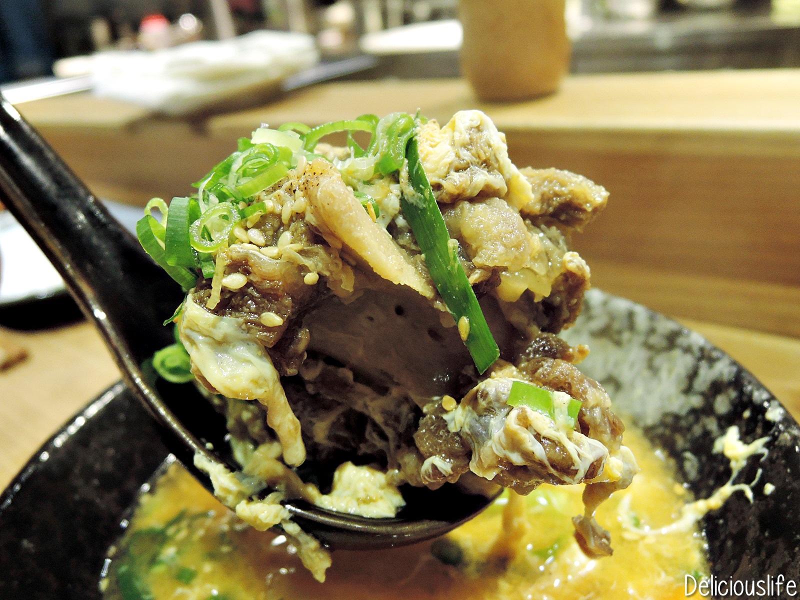 辣味噌牛尾湯240-2