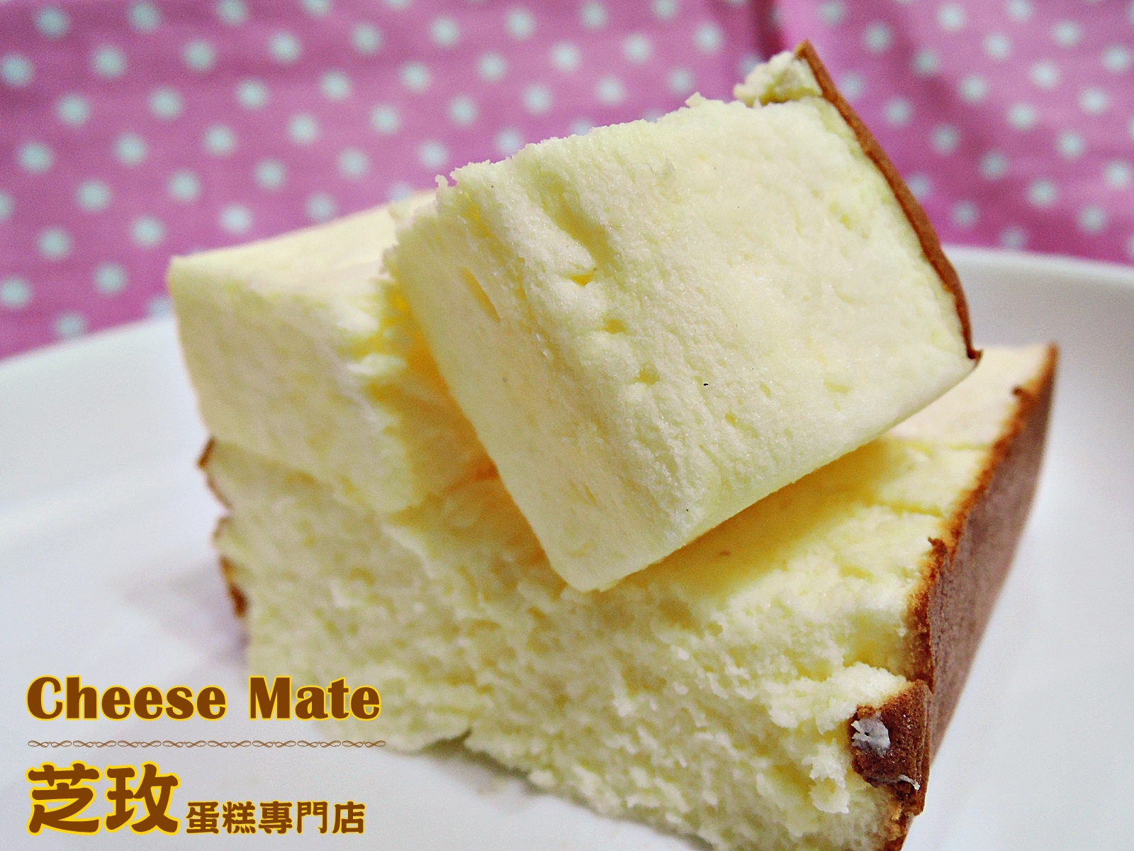 cheese mate-0