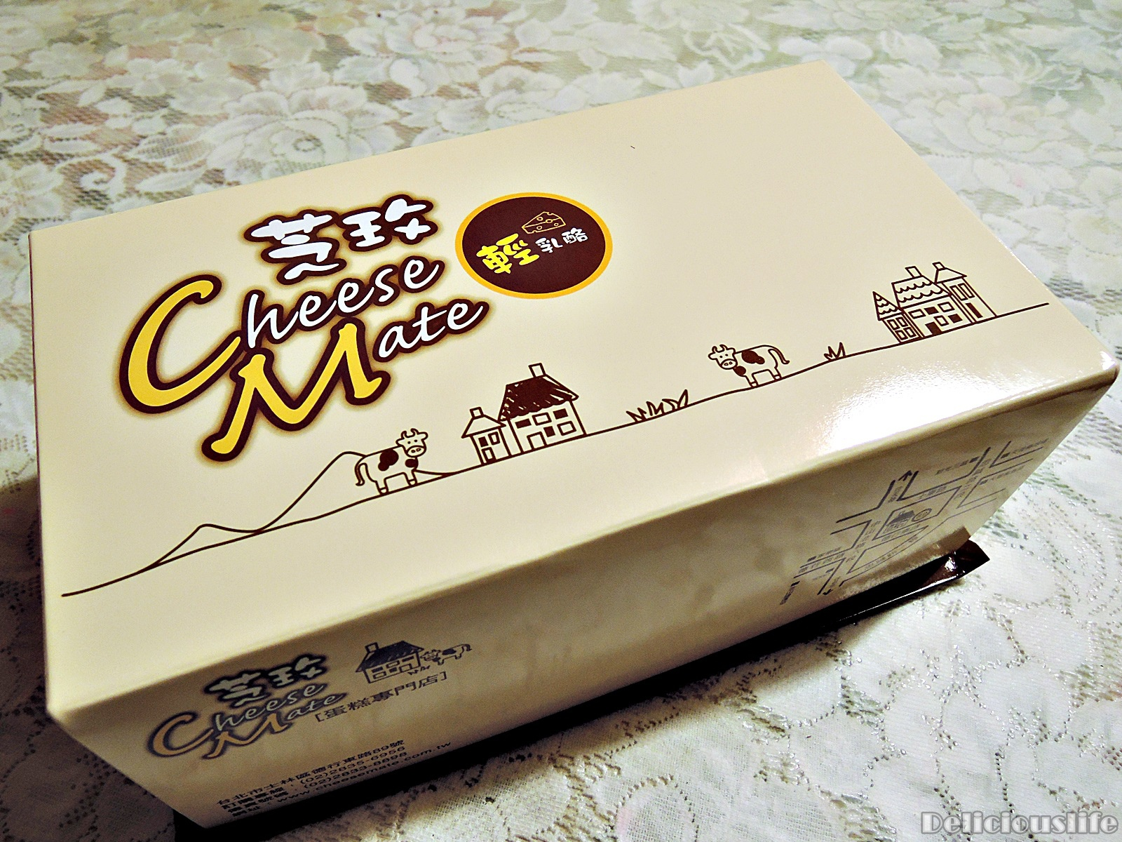 cheese mate-7