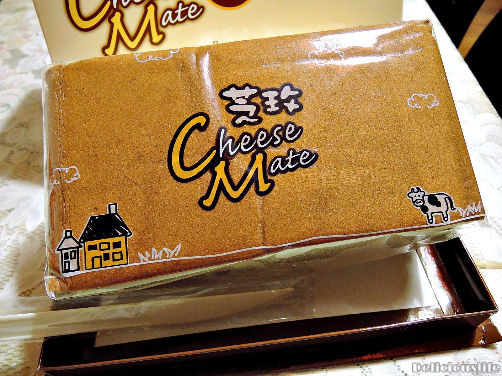 cheese mate-9