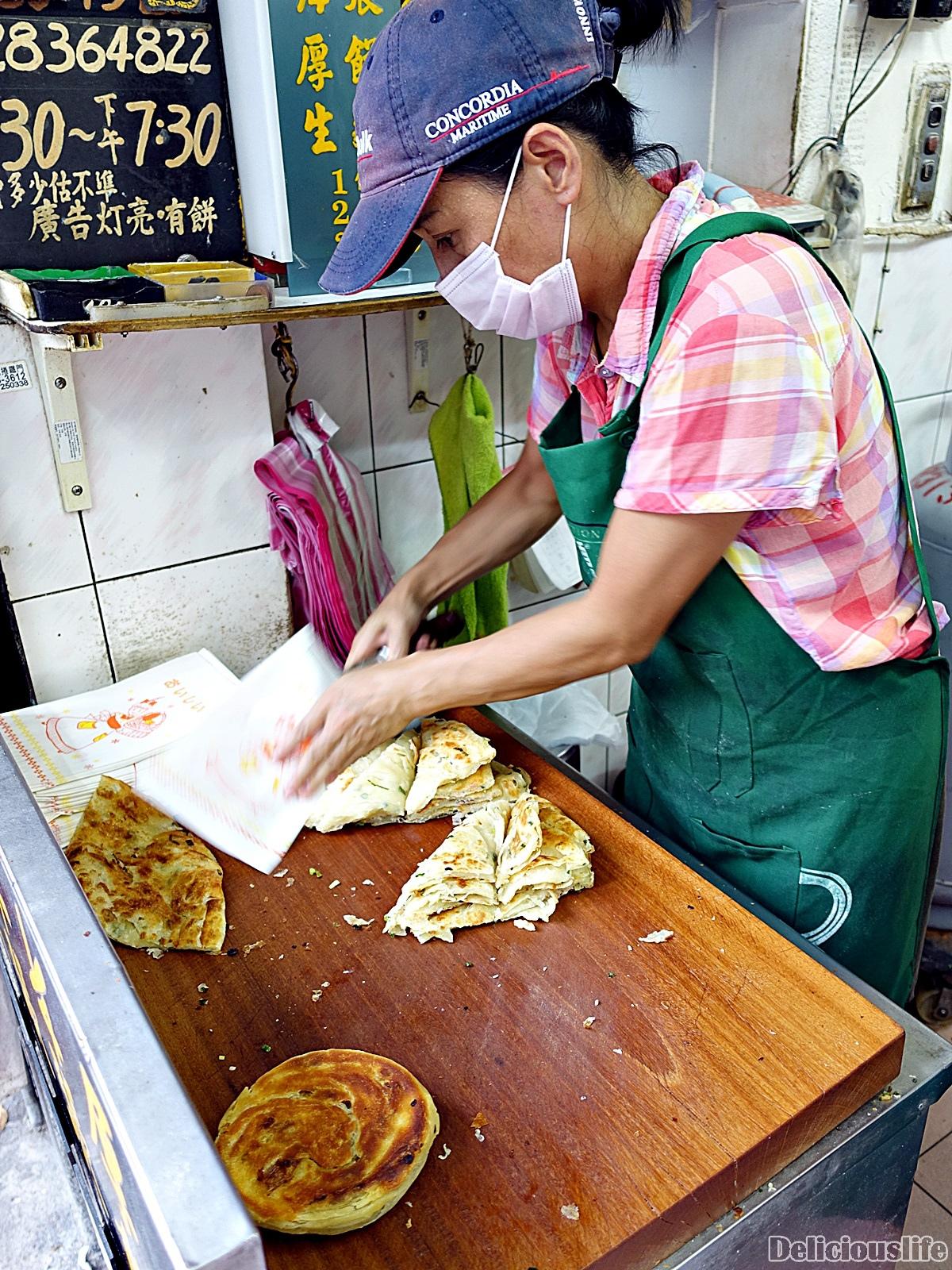 green onion pancake-5