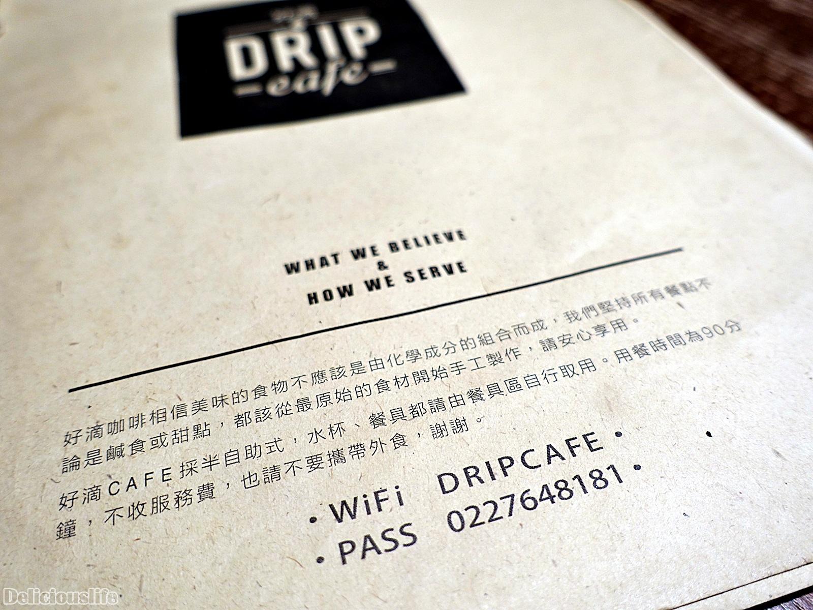 DripCafe-4