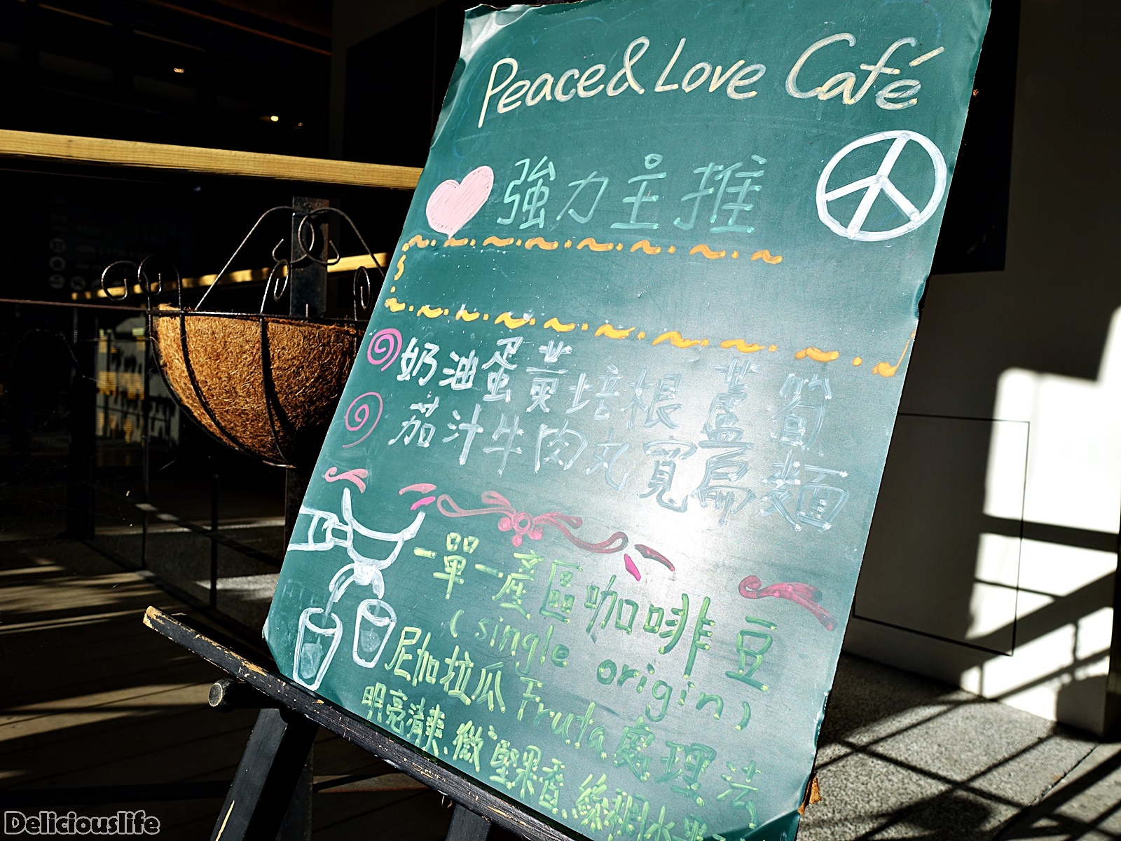 peace&love cafe-2
