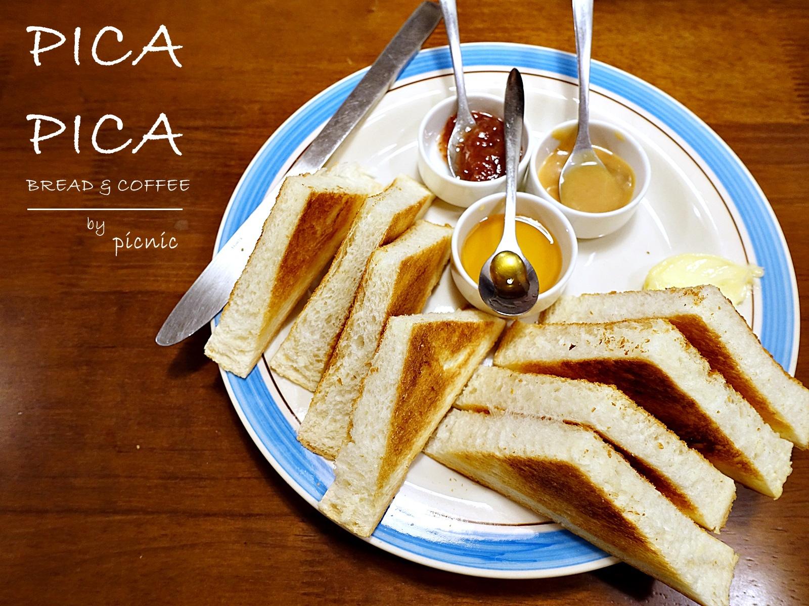 picapica-0