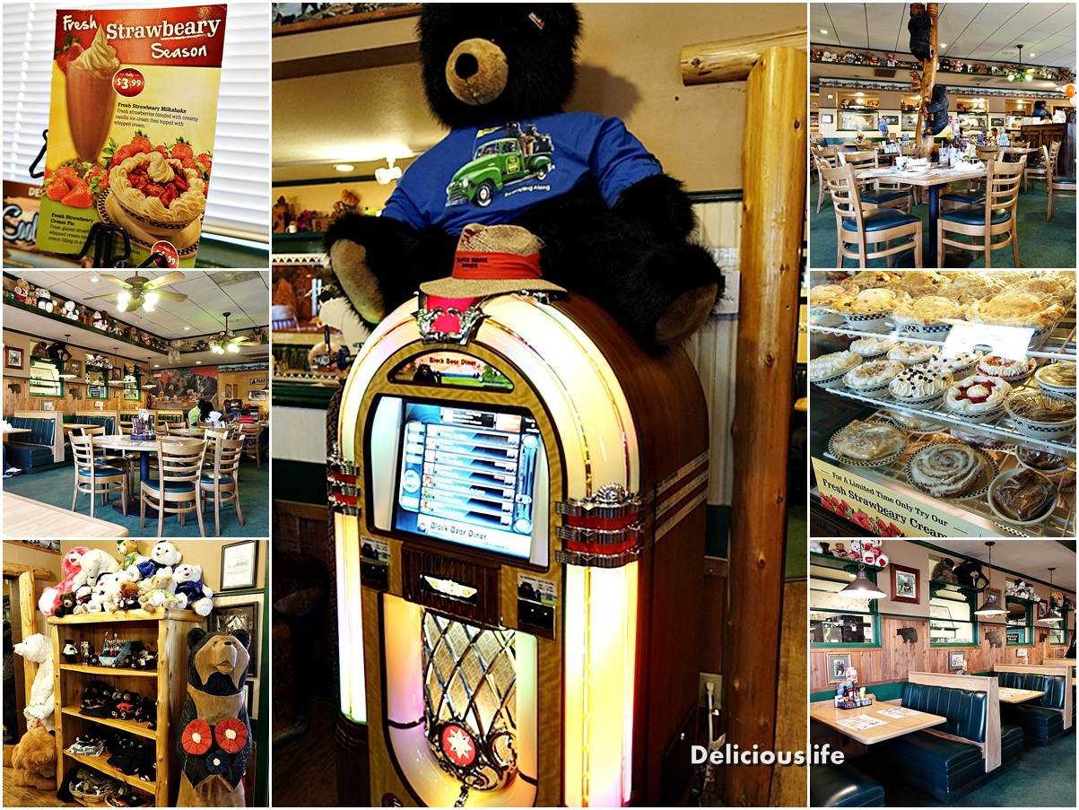 BlackBearDiner-2