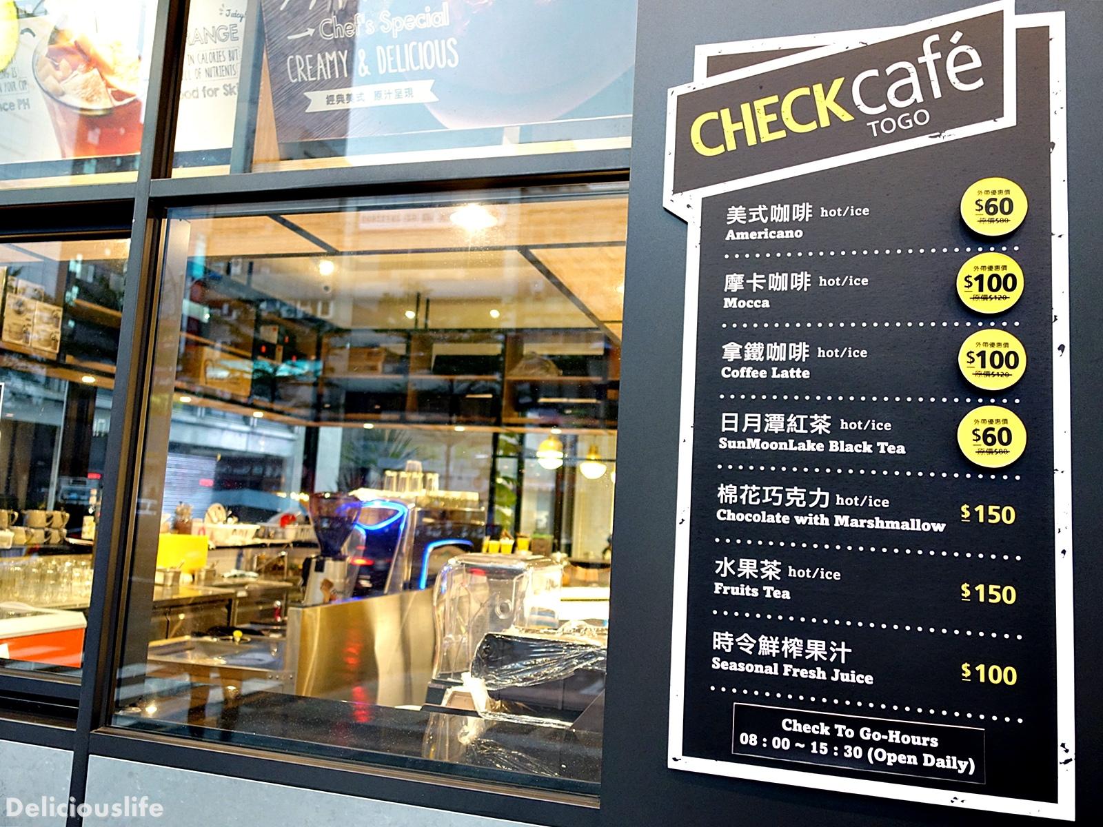 checkcafe-2