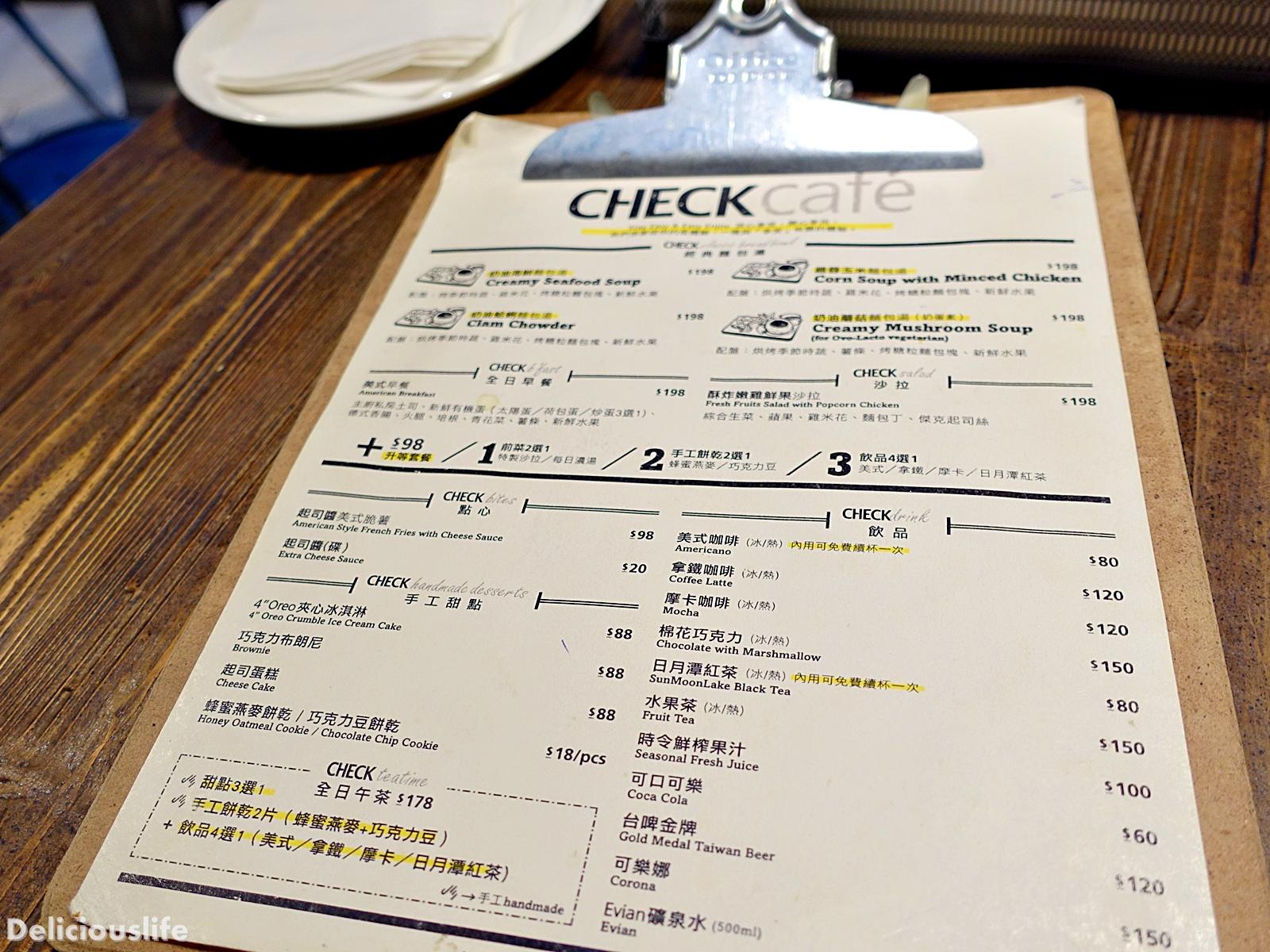 checkcafe-8