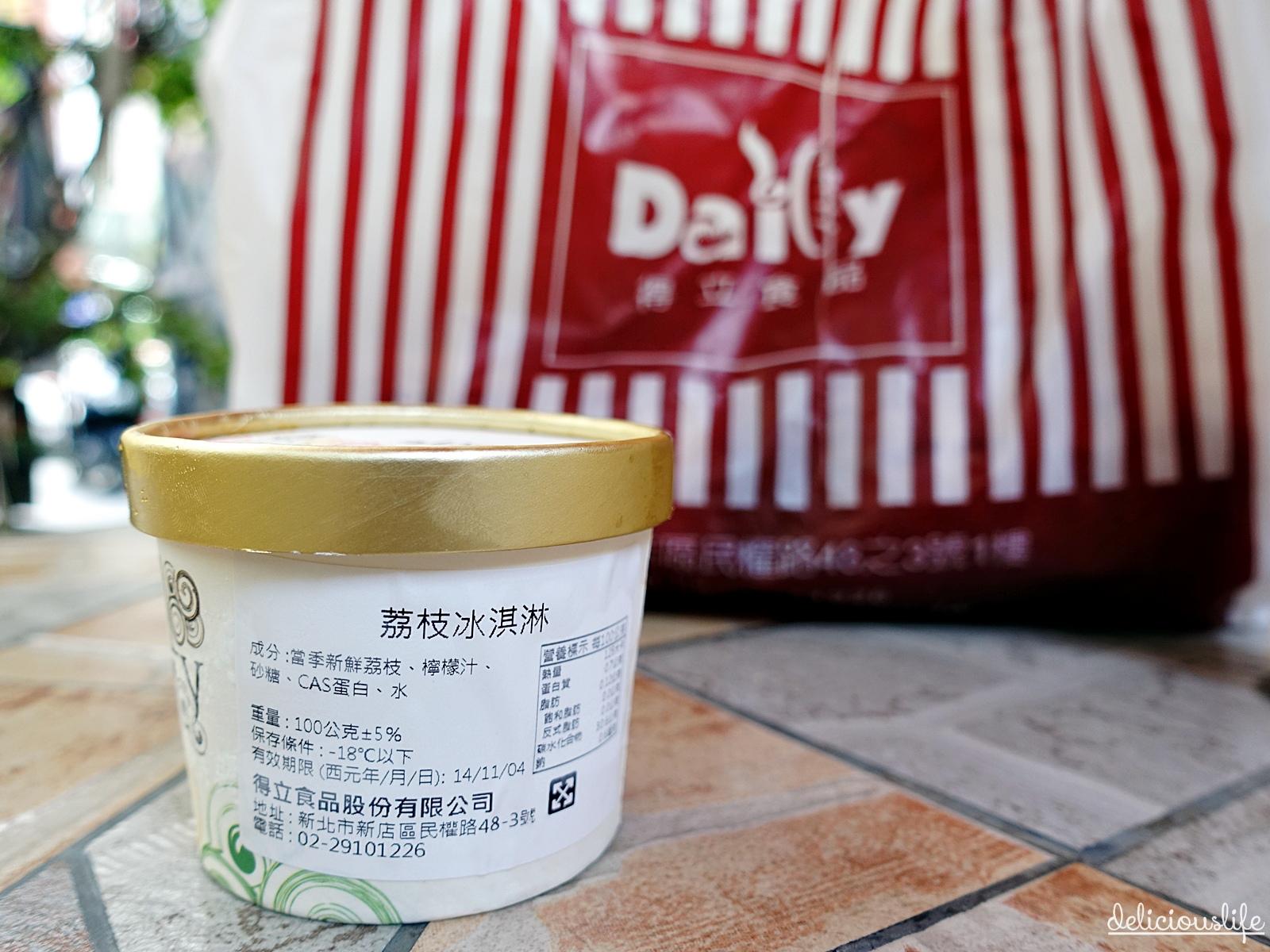 DailyBakery-4