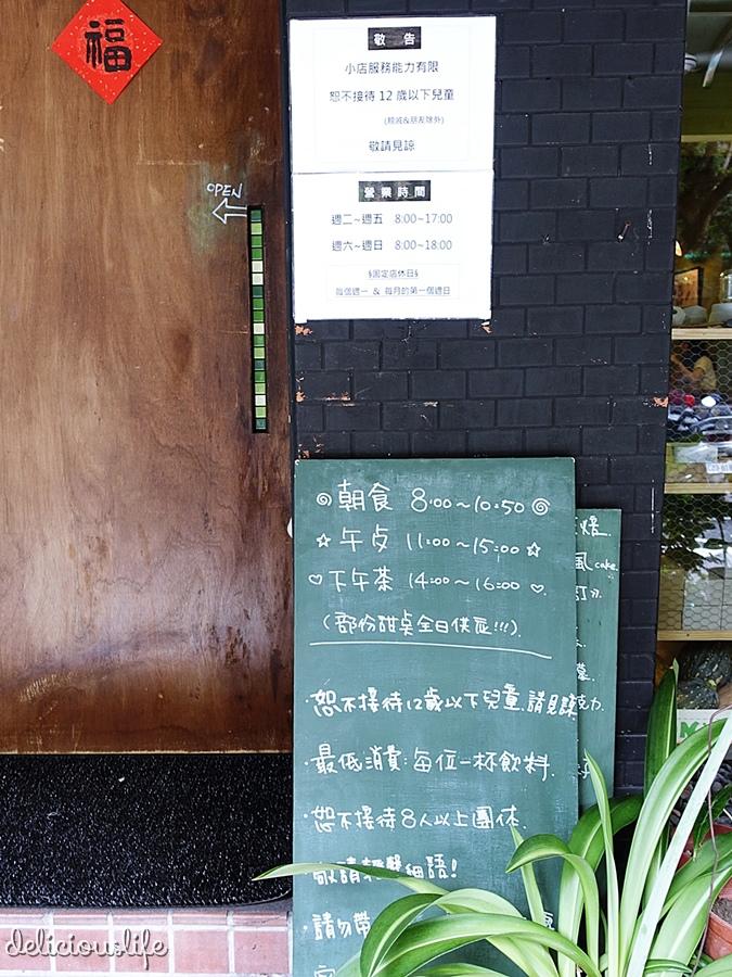 nishikikoji-3