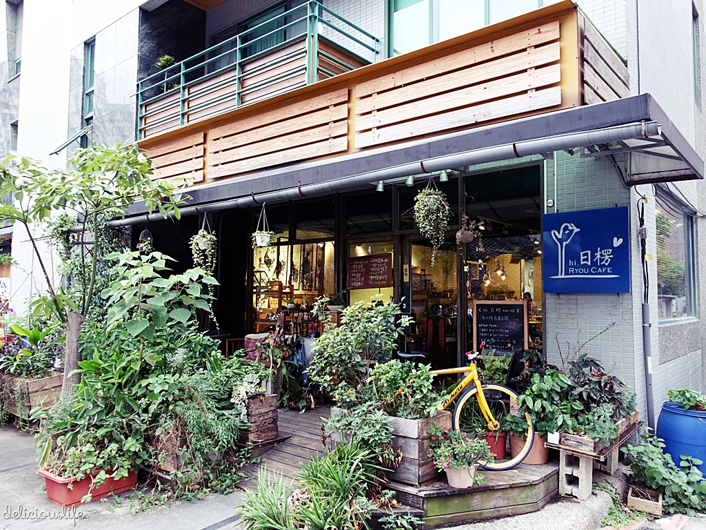 hiryoucafe-1
