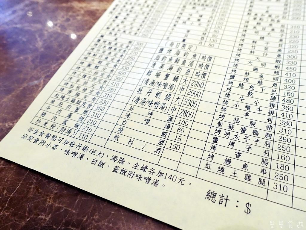 JingTai-2