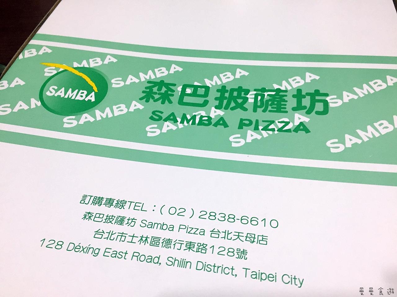 SambaPizza-1