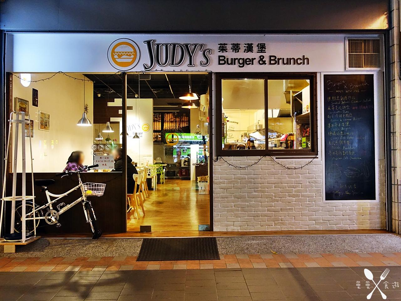 JudysBurger-1