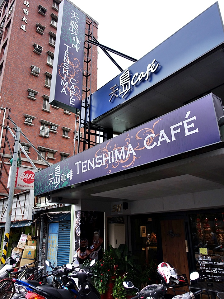 tenshimacafe-1