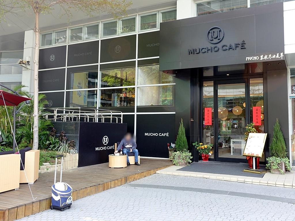 MuchoCafe-1