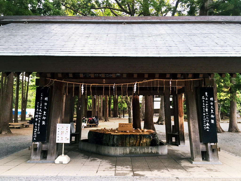 hokkaidojingu-2
