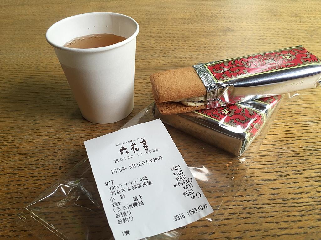 hokkaidojingu-13