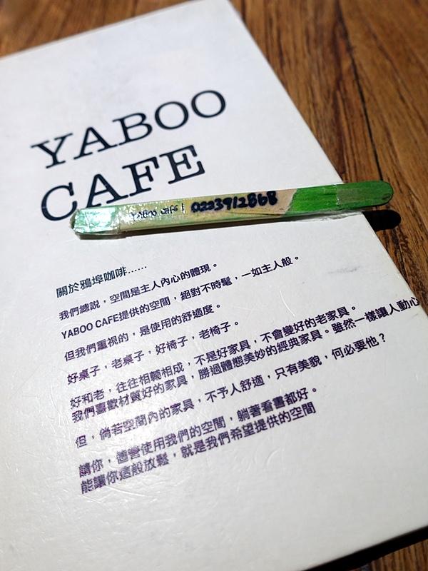 YABOOCAFE-4