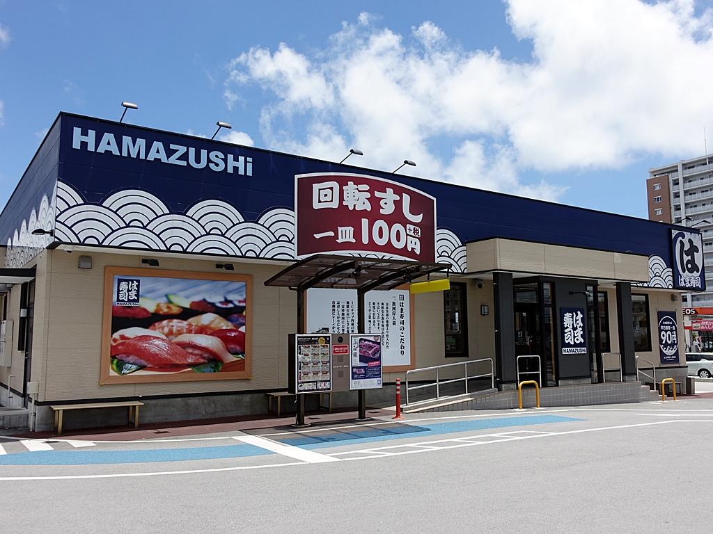 hamazushi-1
