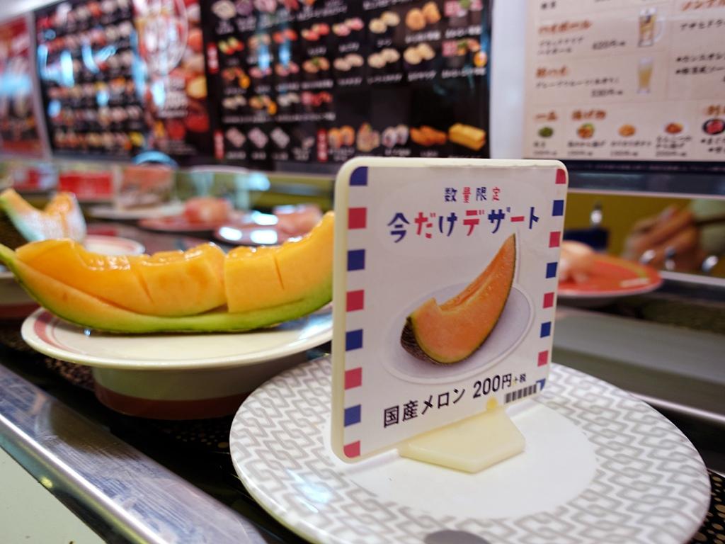 hamazushi-5