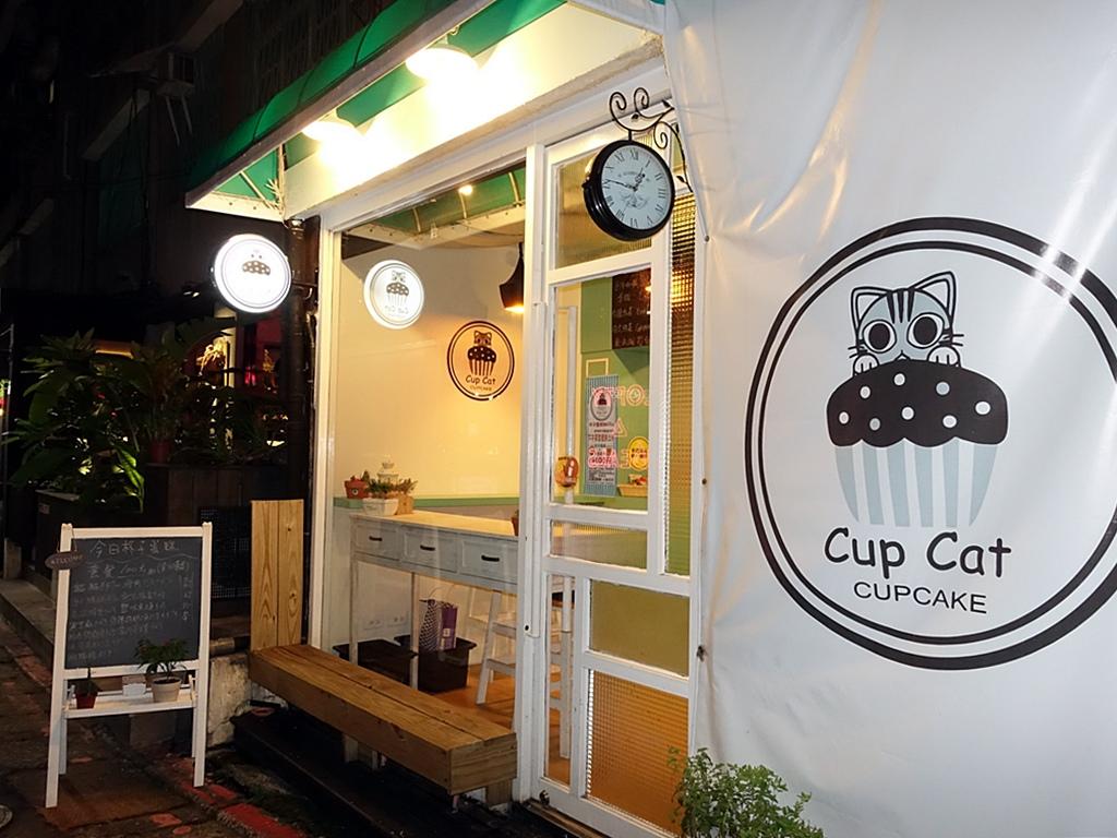 CupCatCupcake-1