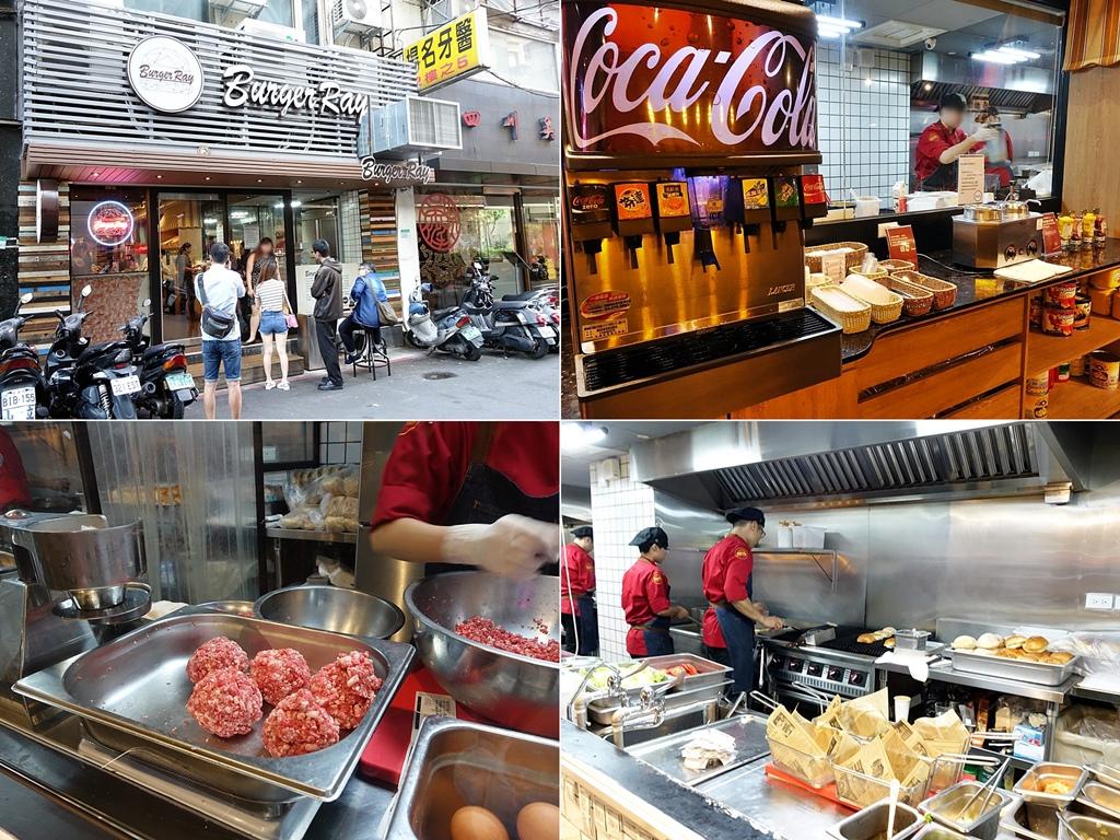 BurgerRay-1.jpg