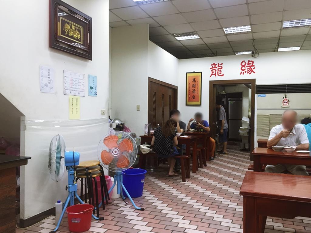 longyuan-3