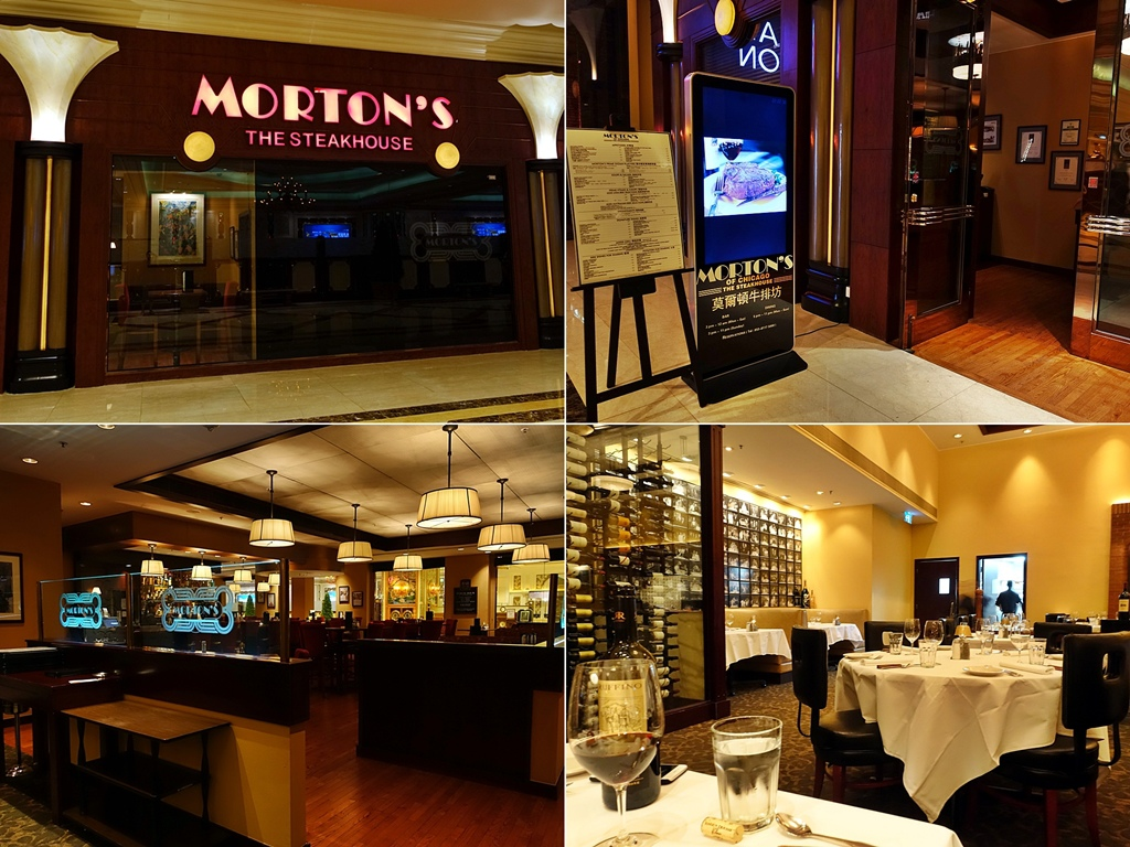 MortonsSteakHouseAtMacau-2