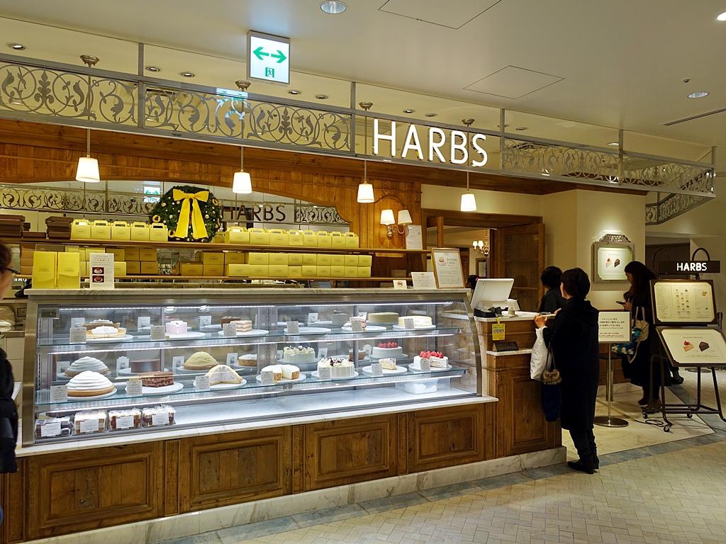 Harbs-1