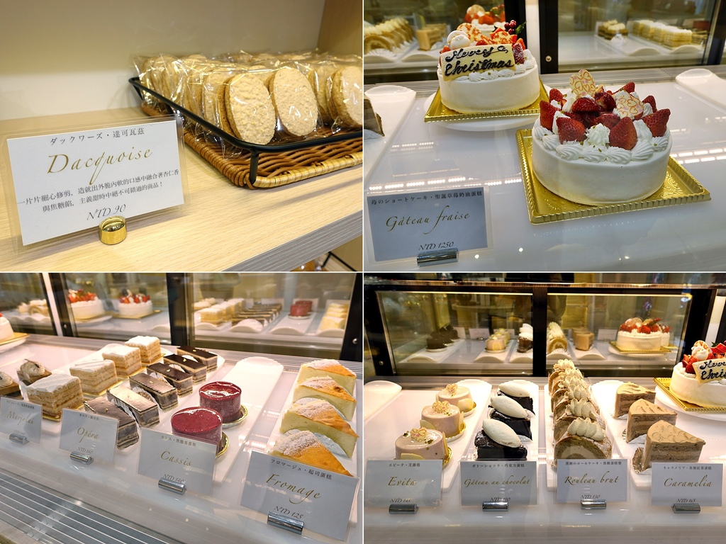 ISM Pastry-4
