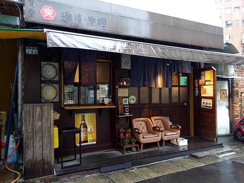 TorarakuyaTaipei-1