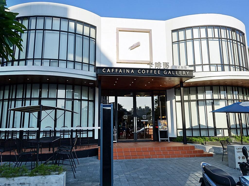 caffaina-1