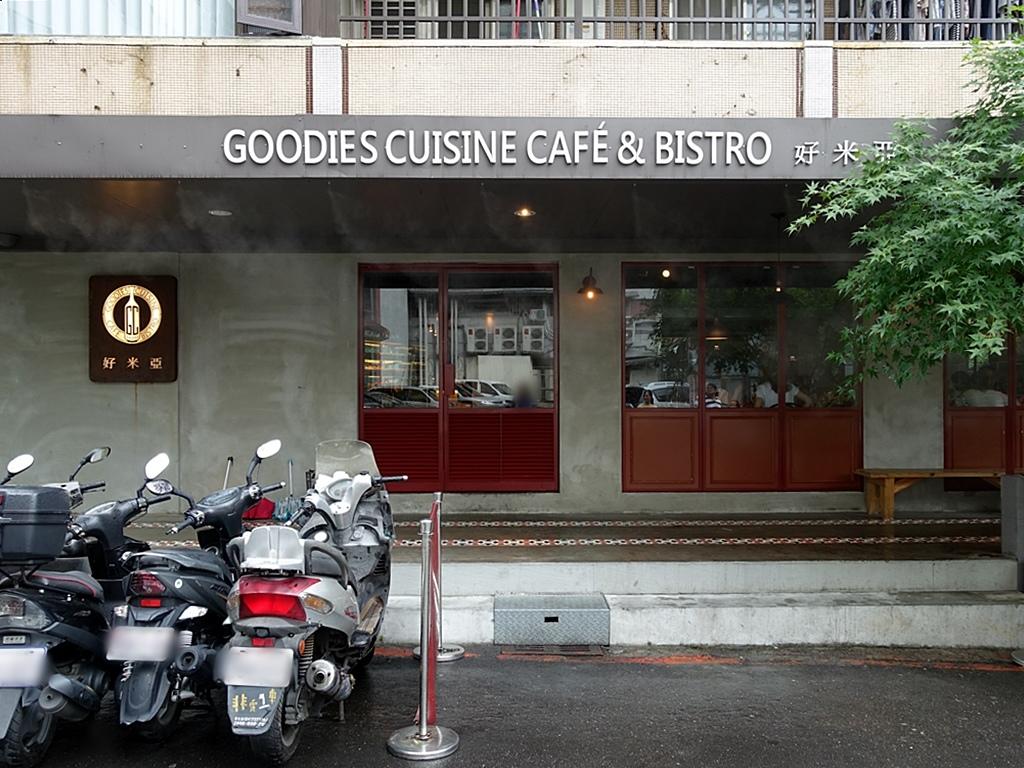 goodiescuisinecafe-1