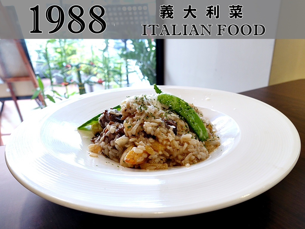 1988italianfood-0