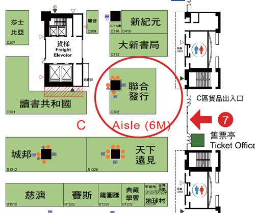 TIBE-C302.jpg