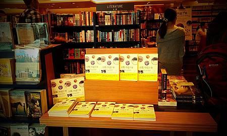 《京都。中途下車─從206公車出發的散策,美食﹒咖啡﹒市集之旅》新書分享會-2